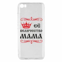 Чехол для Xiaomi Mi5/Mi5 Pro Её величество Мама