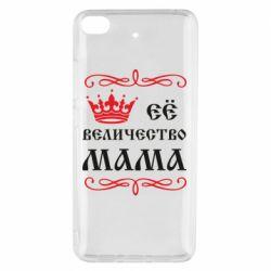 Чехол для Xiaomi Mi 5s Её величество Мама