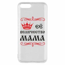 Чехол для Xiaomi Mi6 Её величество Мама