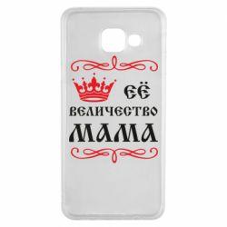 Чехол для Samsung A3 2016 Её величество Мама