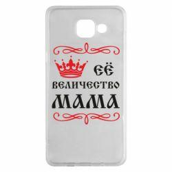 Чехол для Samsung A5 2016 Её величество Мама