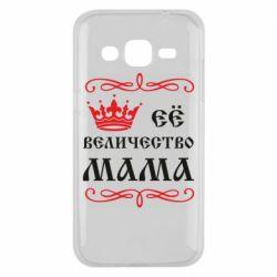 Чехол для Samsung J2 2015 Её величество Мама