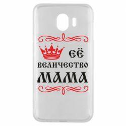 Чехол для Samsung J4 Её величество Мама