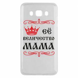Чехол для Samsung J5 2016 Её величество Мама