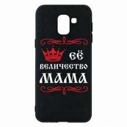 Чехол для Samsung J6 Её величество Мама
