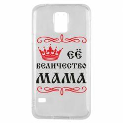 Чехол для Samsung S5 Её величество Мама
