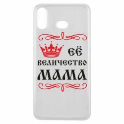 Чехол для Samsung A6s Её величество Мама