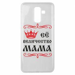 Чехол для Samsung J8 2018 Её величество Мама