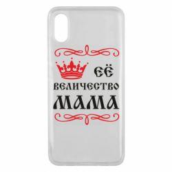 Чехол для Xiaomi Mi8 Pro Её величество Мама