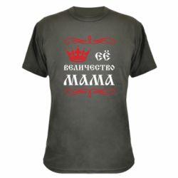 Камуфляжная футболка Её величество Мама