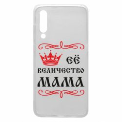 Чехол для Xiaomi Mi9 Её величество Мама