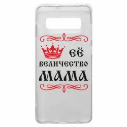 Чехол для Samsung S10+ Её величество Мама