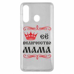 Чехол для Samsung M40 Её величество Мама