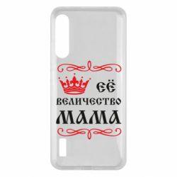 Чохол для Xiaomi Mi A3 Её величество Мама