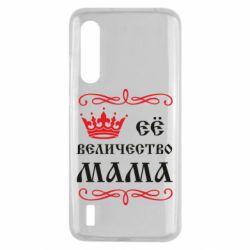 Чехол для Xiaomi Mi9 Lite Её величество Мама