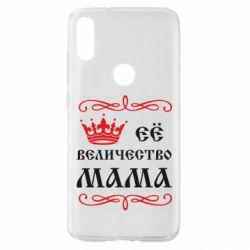 Чехол для Xiaomi Mi Play Её величество Мама