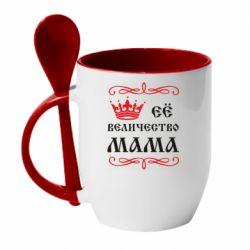 Кружка с керамической ложкой Её величество Мама