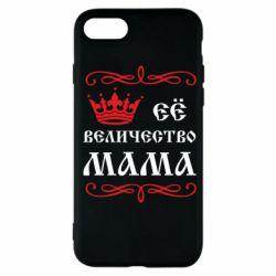Чехол для iPhone 7 Её величество Мама