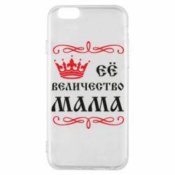 Чехол для iPhone 6/6S Её величество Мама