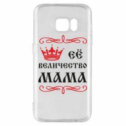 Чехол для Samsung S7 Её величество Мама