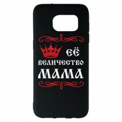 Чехол для Samsung S7 EDGE Её величество Мама