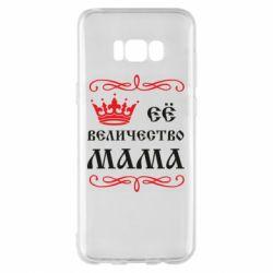 Чехол для Samsung S8+ Её величество Мама