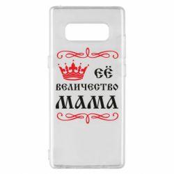 Чехол для Samsung Note 8 Её величество Мама