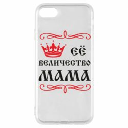 Чехол для iPhone 8 Её величество Мама