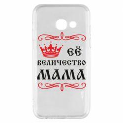 Чехол для Samsung A3 2017 Её величество Мама