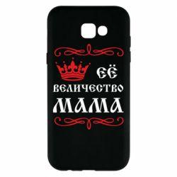 Чехол для Samsung A7 2017 Её величество Мама