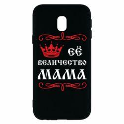 Чехол для Samsung J3 2017 Её величество Мама