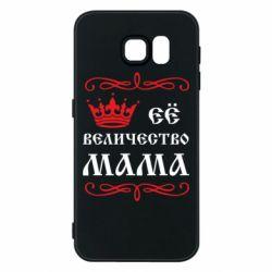 Чехол для Samsung S6 Её величество Мама