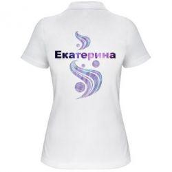 Женская футболка поло Екатерина
