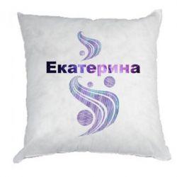 Подушка Екатерина