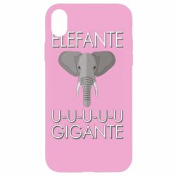 Чехол для iPhone XR Elefante uuu Gigante
