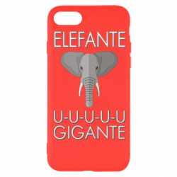 Чехол для iPhone 7 Elefante uuu Gigante