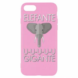 Чехол для iPhone 8 Elefante uuu Gigante
