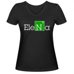 Женская футболка с V-образным вырезом Elena - FatLine