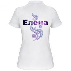 Женская футболка поло Елена