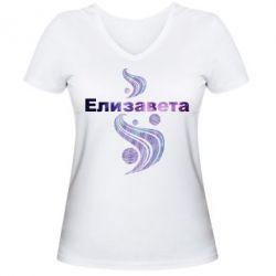 Женская футболка с V-образным вырезом Елизавета