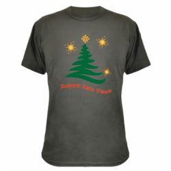 Камуфляжна футболка Ялинка з іскрами