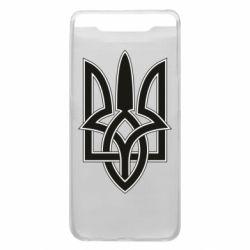 Чохол для Samsung A80 Emblem  16