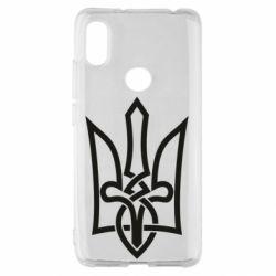 Чехол для Xiaomi Redmi S2 Emblem 22