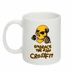 Кружка 320ml Embrace the pain. Crossfit