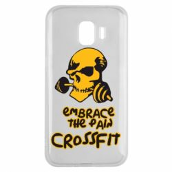 Чехол для Samsung J2 2018 Embrace the pain. Crossfit - FatLine