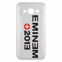 Чохол для Samsung J5 2015 Eminem 2013