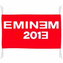 Прапор Eminem 2013