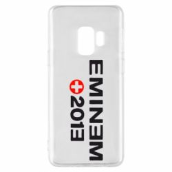 Чохол для Samsung S9 Eminem 2013