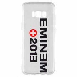 Чохол для Samsung S8+ Eminem 2013