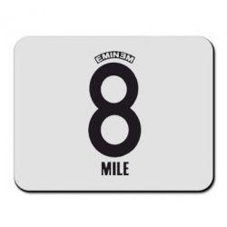 Коврик для мыши Eminem 8 mile - FatLine
